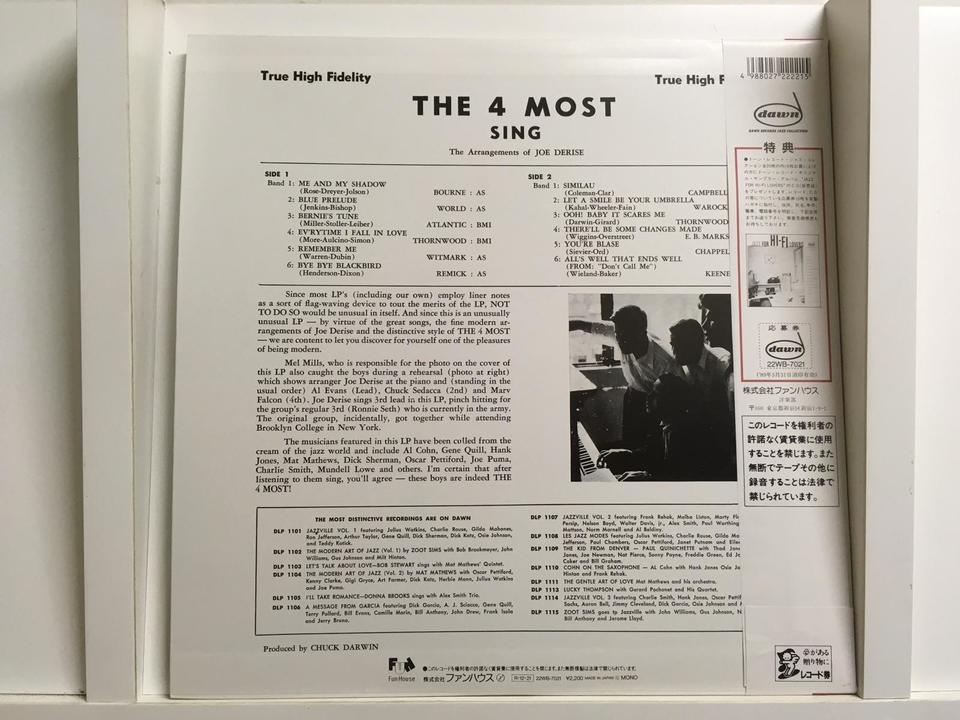 ジャズ男性ボーカル6枚セット  画像