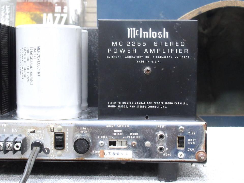MC2255 McIntosh 画像