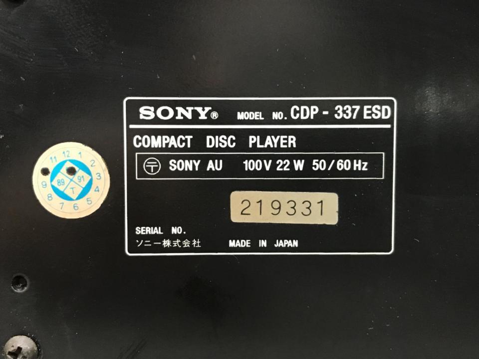 CDP-337ESD SONY 画像