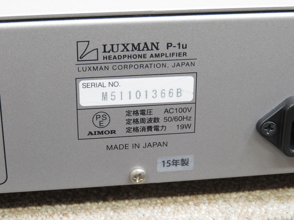 P-1u LUXMAN 画像