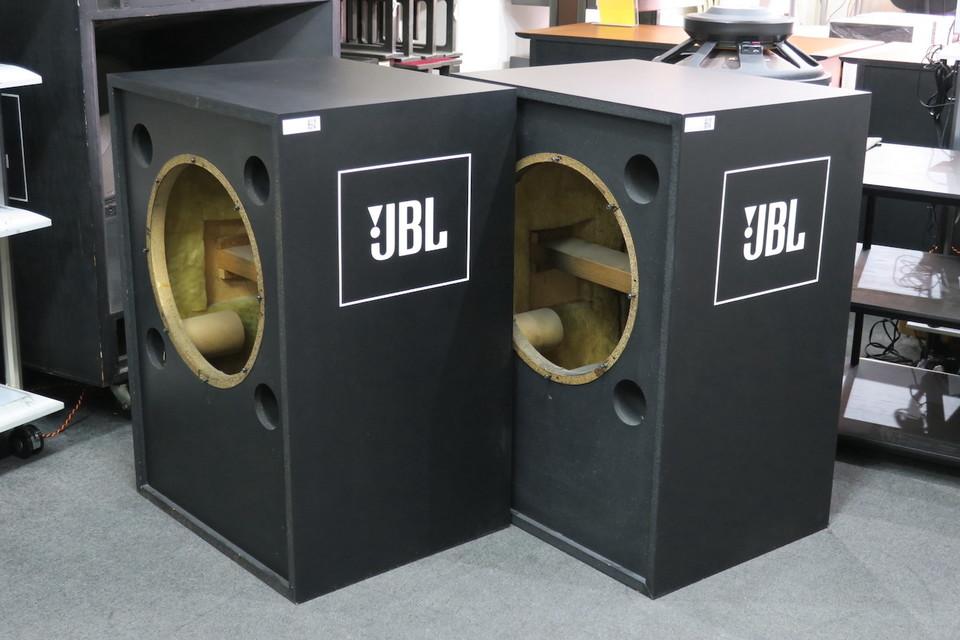 4507 JBL 画像