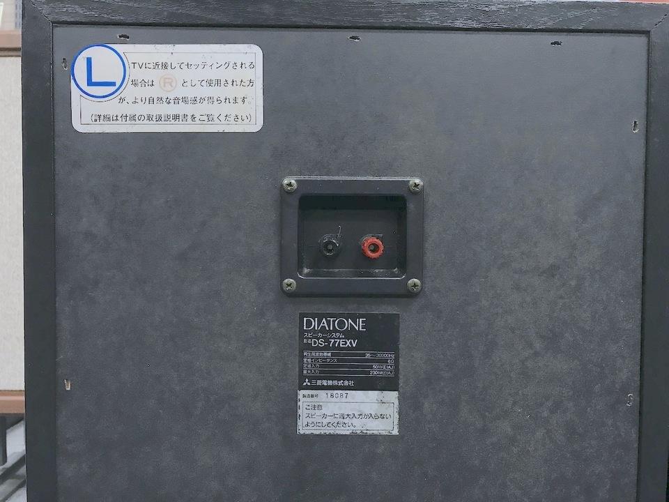 DS-77EXV DIATONE 画像