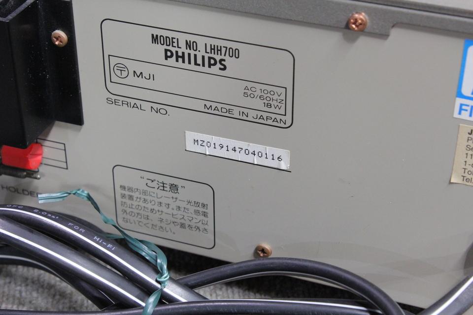 LHH700FT PHILIPS 画像