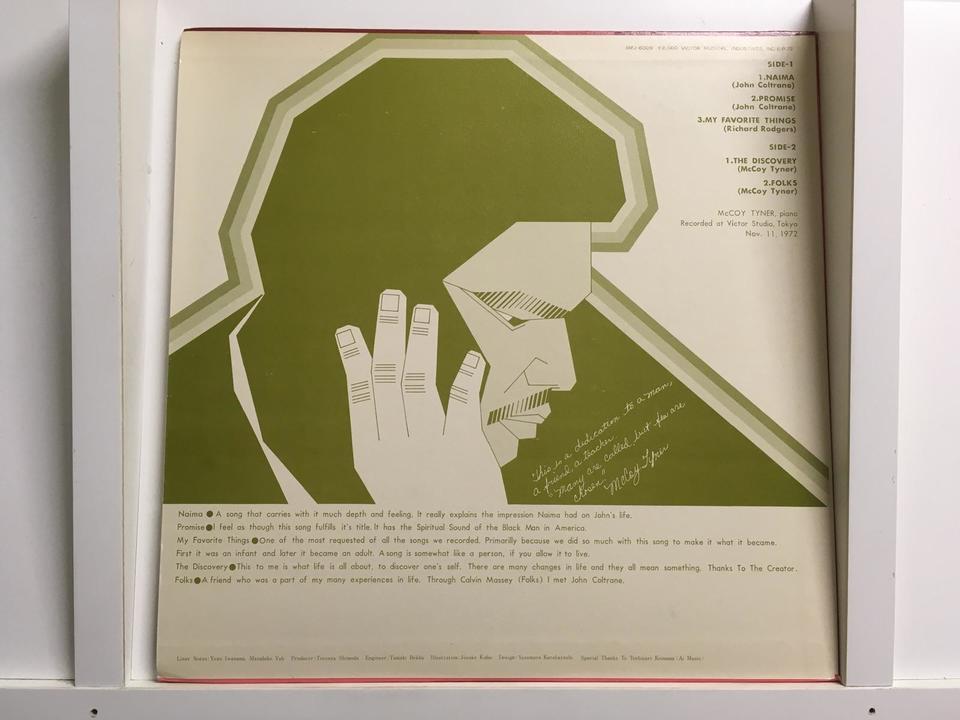 ジャズ ソロピアノ5枚セット  画像