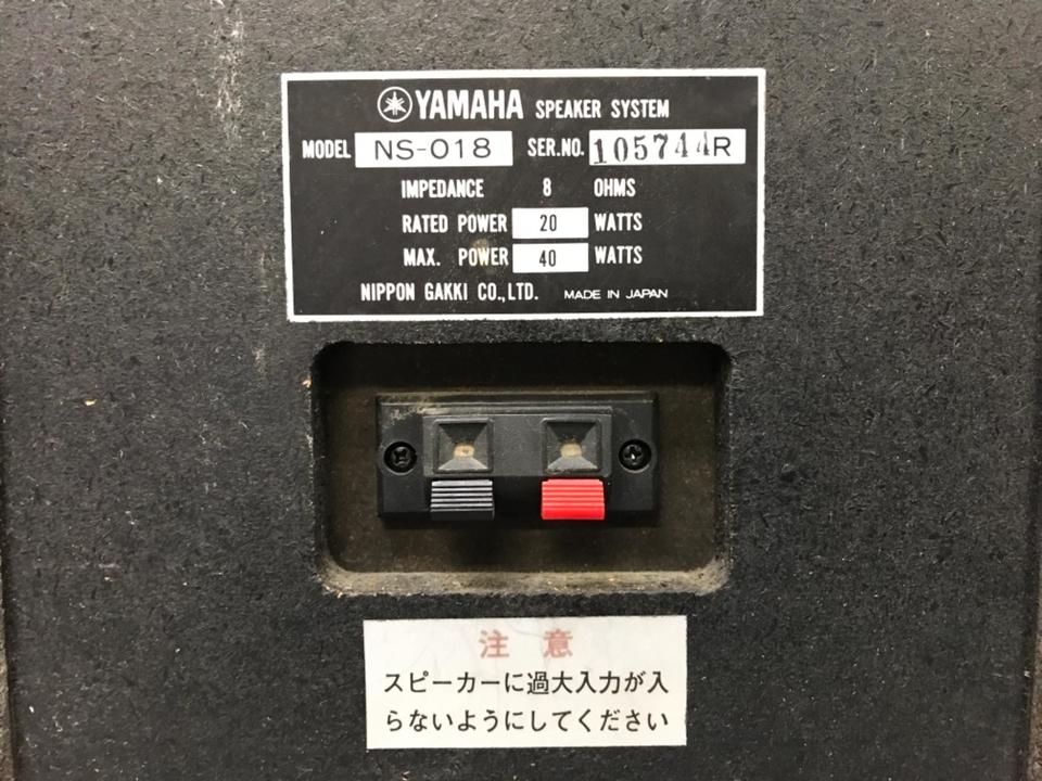 NS-018 YAMAHA 画像