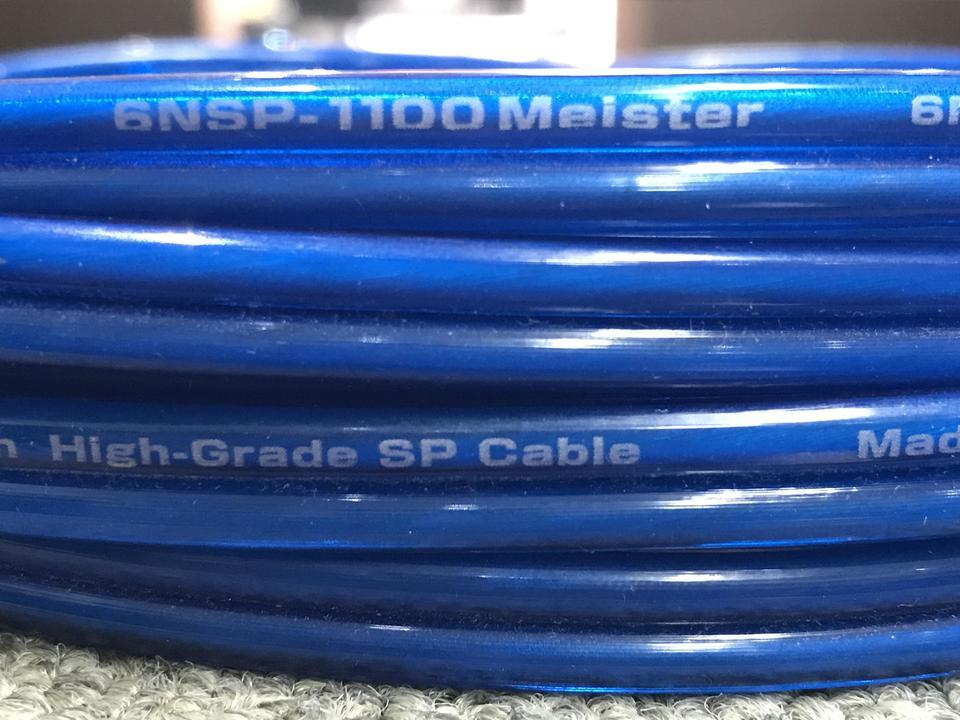 6NSP-1100 Meister/2.1m ZONOTONE 画像