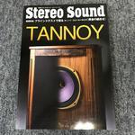TANNOY/別冊ステレオサウンド(2008年発行)
