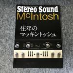 McIntosh 往年のマッキントッシュ/ステレオサウンド別冊