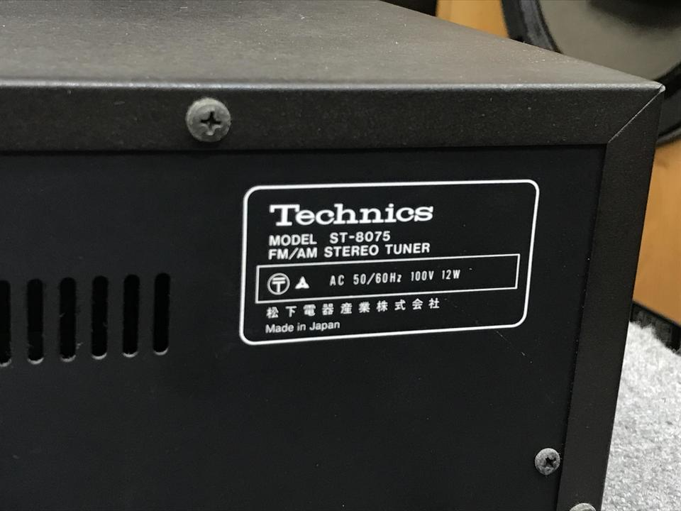 ST-8075 Technics 画像