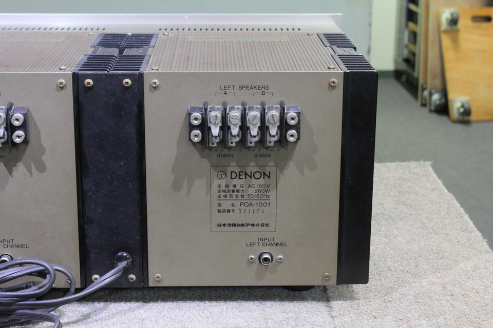 POA-1001 DENON 画像