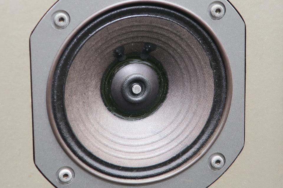 LS-202 TRIO 画像