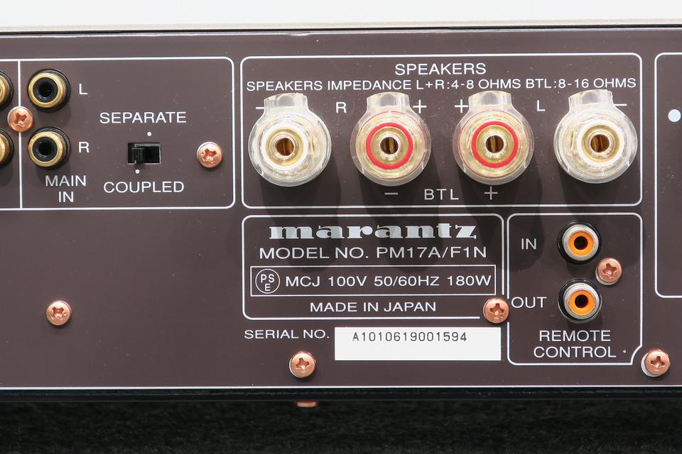 PM-17SA Ver.2 marantz 画像