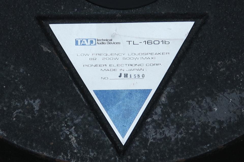 TL-1601b TAD 画像