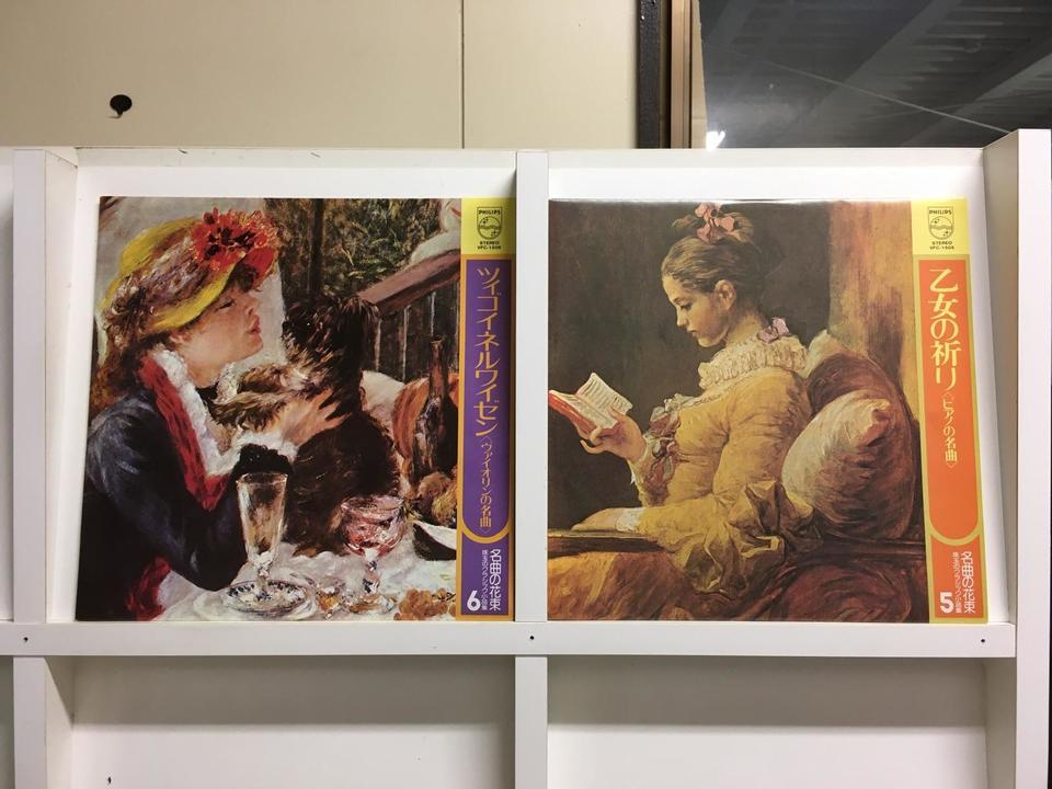 名曲の花束 珠玉のクラシック小品集8枚組  画像