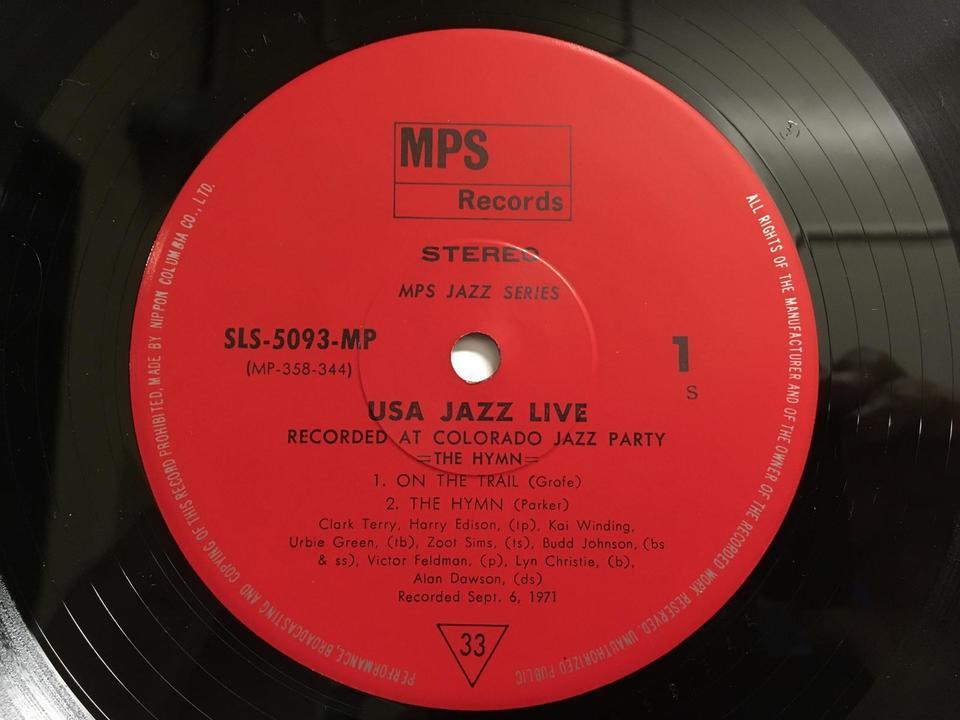 MPSレーベル7枚セット  画像