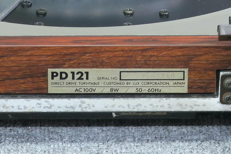 PD-121 LUXMAN 画像