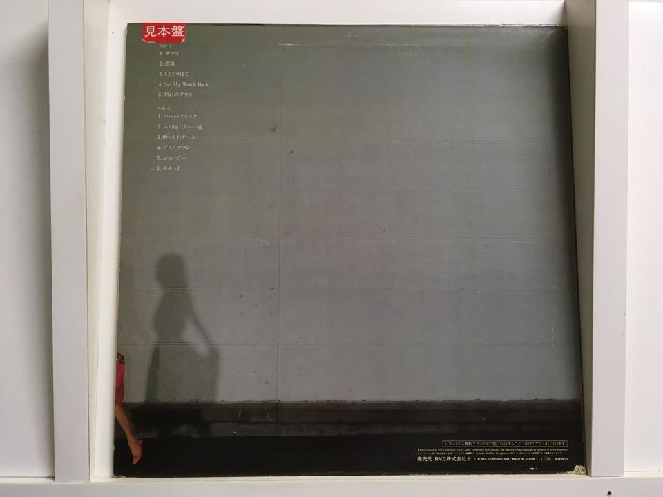 男性ボーカルグループ5枚セット  画像