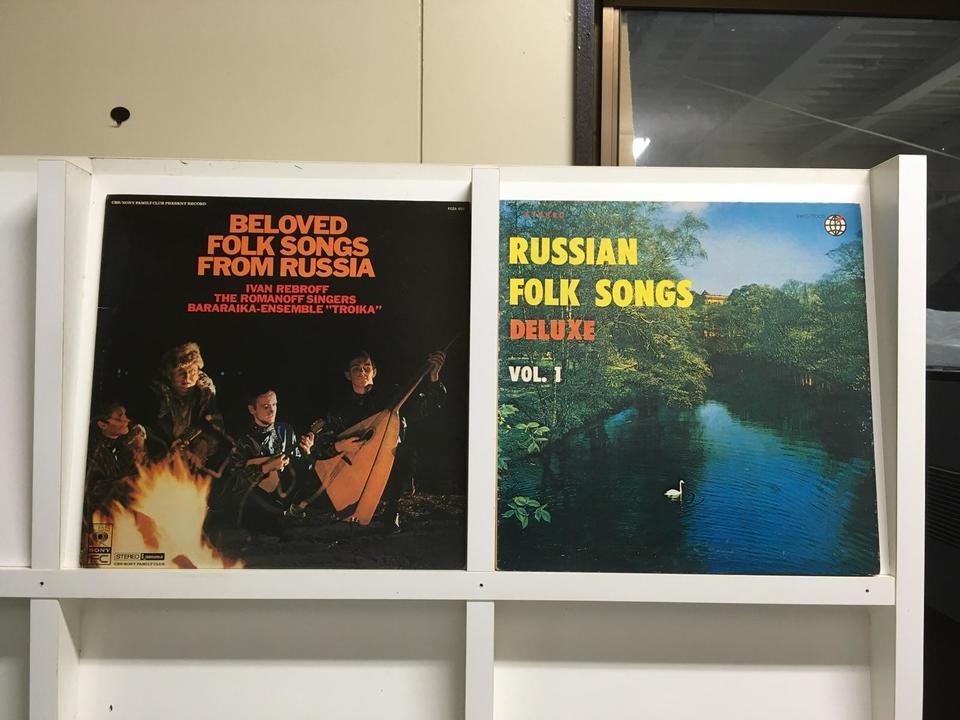 ロシア民謡5枚セット  画像