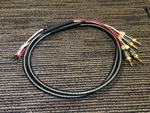 Aug-Line SuperTW SP cable/1.0m