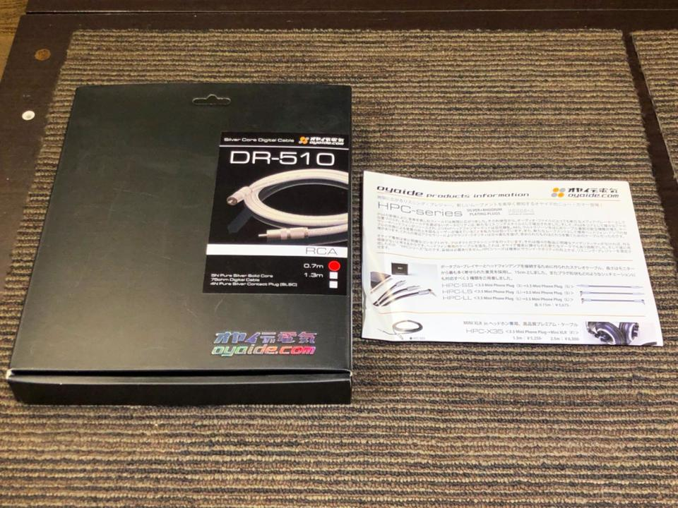 DR-510/0.7m OYAIDE 画像