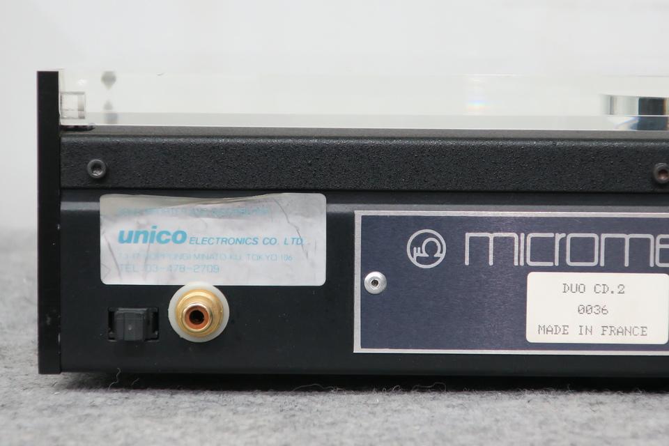 DUO CD2 MICROMEGA 画像