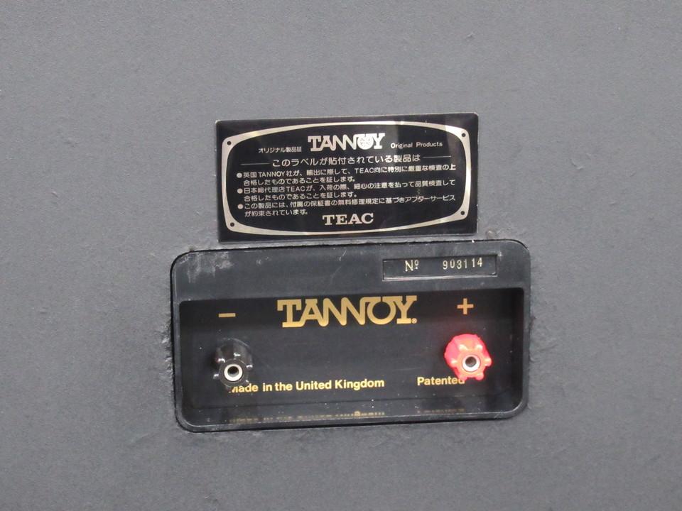 ARUNDEL TANNOY 画像