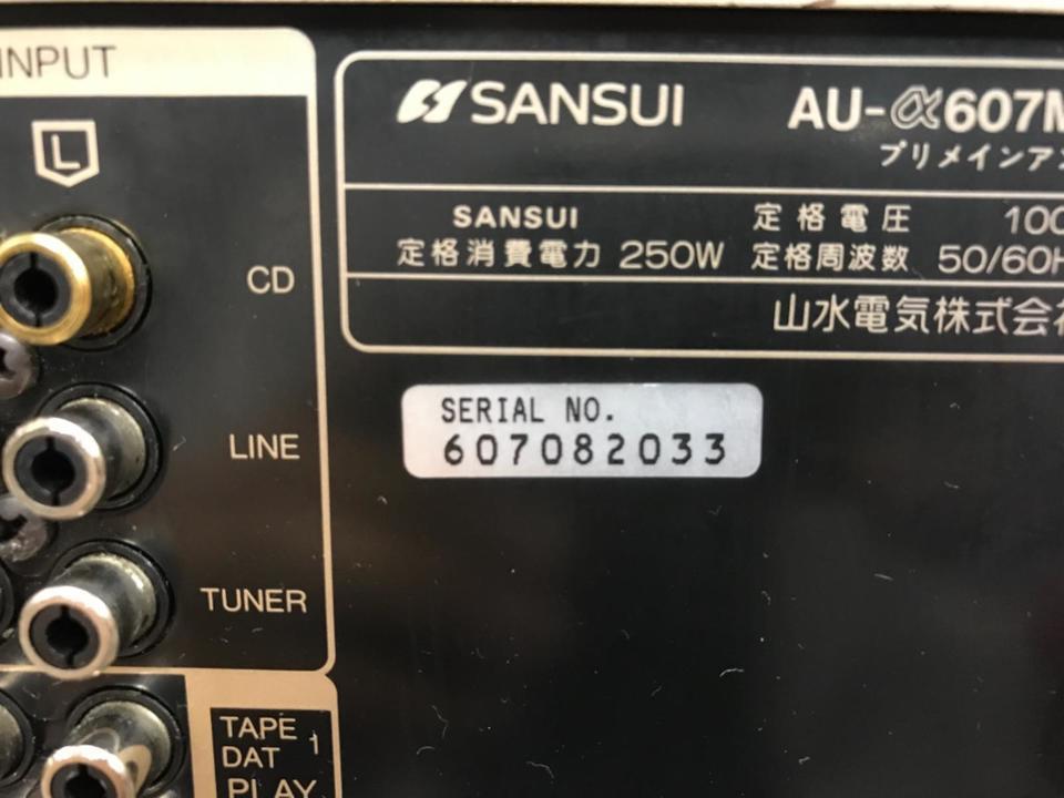 AU-α607MR SUNSUI 画像