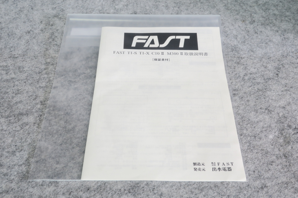 T1-S FAST 画像