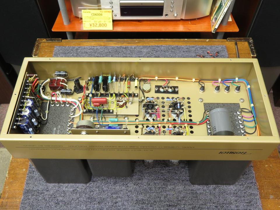 U-BROS-11 UESUGI 画像
