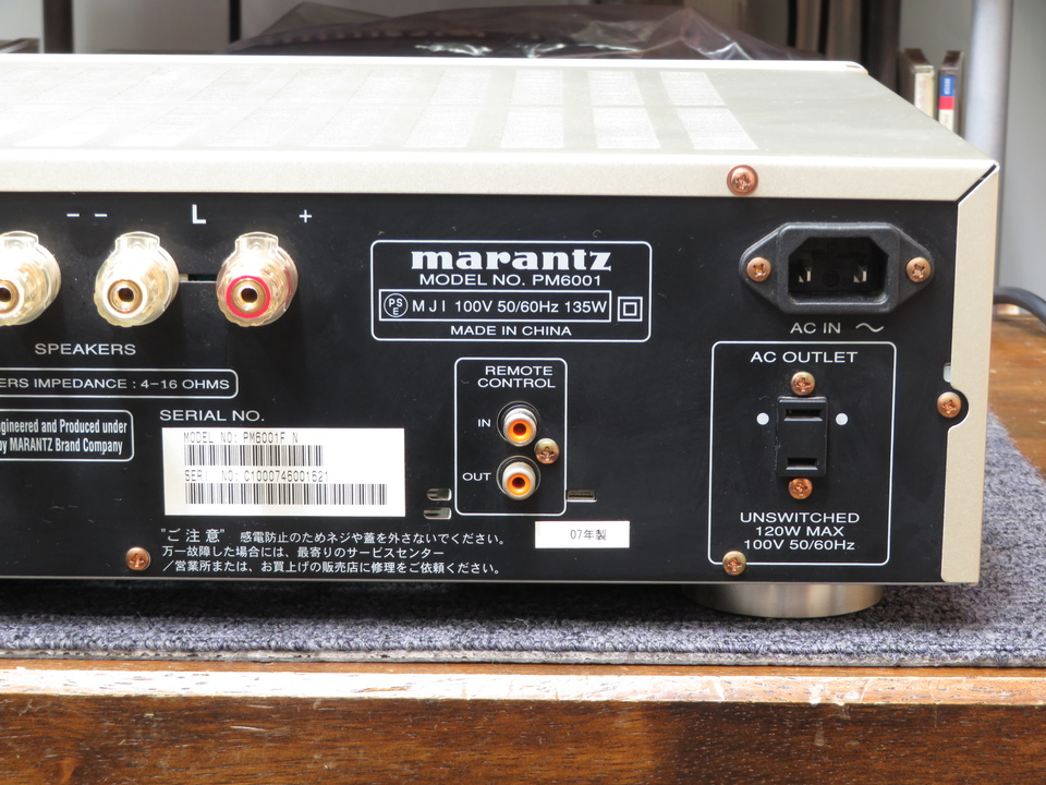 PM6001 marantz 画像