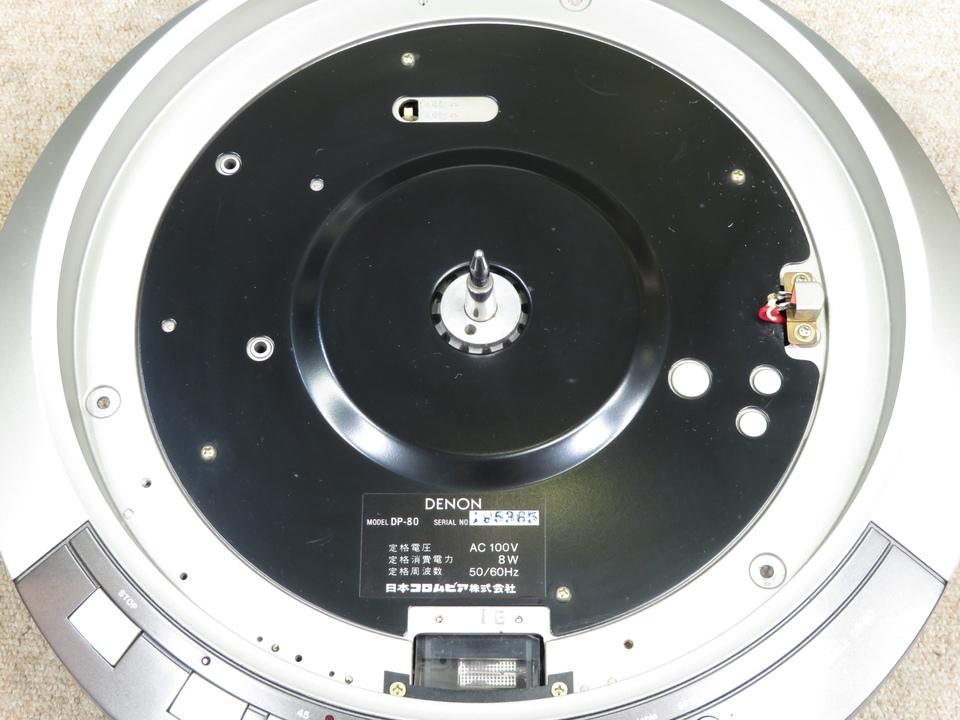 DP-80 DENON 画像