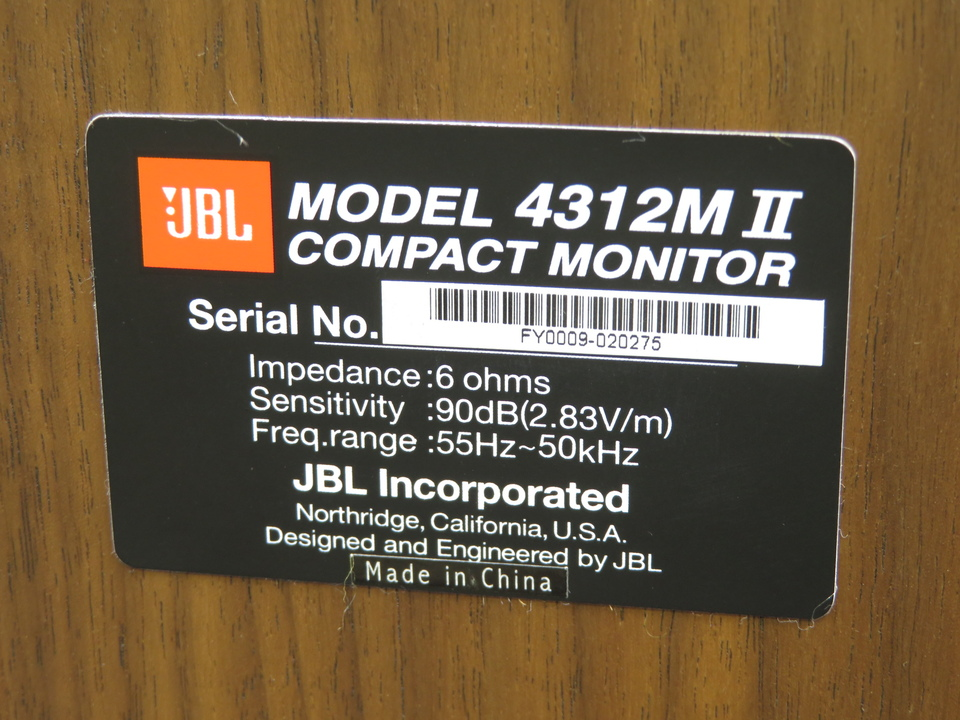 4312M2WX JBL 画像