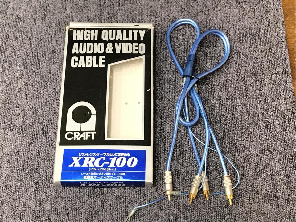 XRC-100/1.0m AUDIO CRAFT 画像