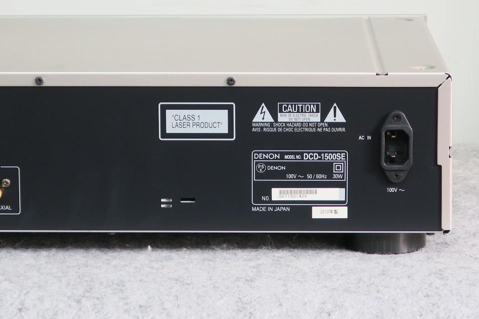 DCD-1500SE DENON 画像