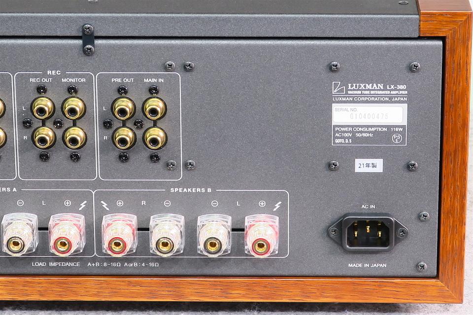 LX-380 LUXMAN 画像