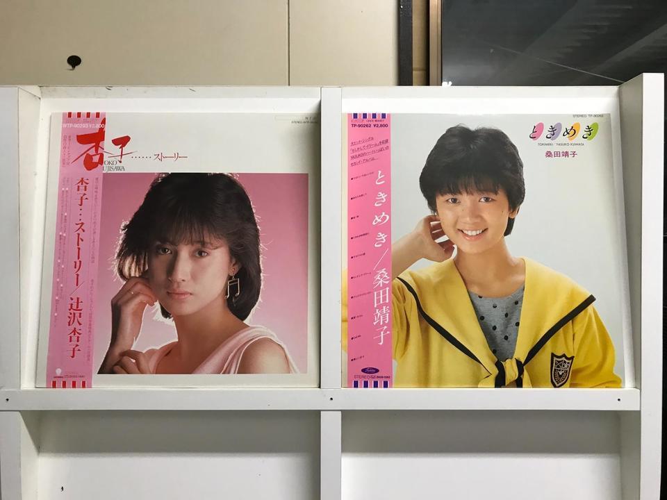 女性アイドル5枚セット  画像