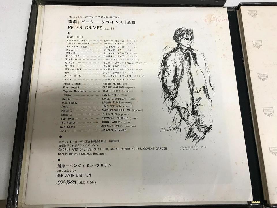 ベンジャミン・ブリテン 歌劇ピーター・グライムズ全曲3枚組  画像