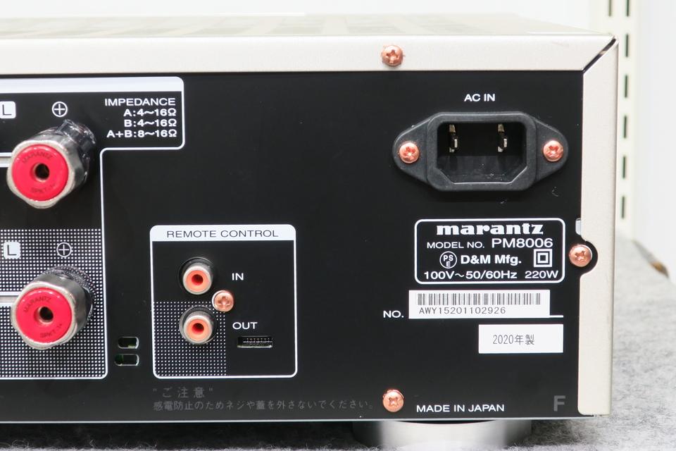 PM8006 marantz 画像