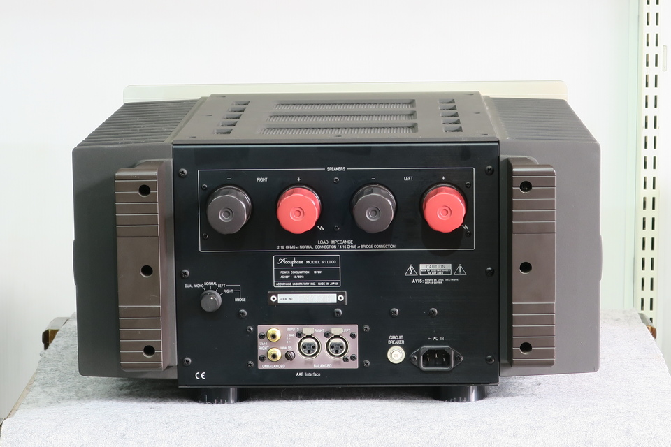 P-1000 Accuphase 画像