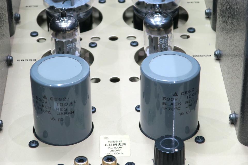 U-BROS-15 UESUGI 画像