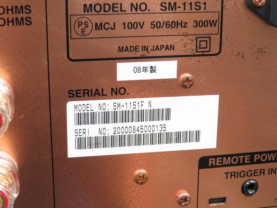 SM-11S1 marantz 画像
