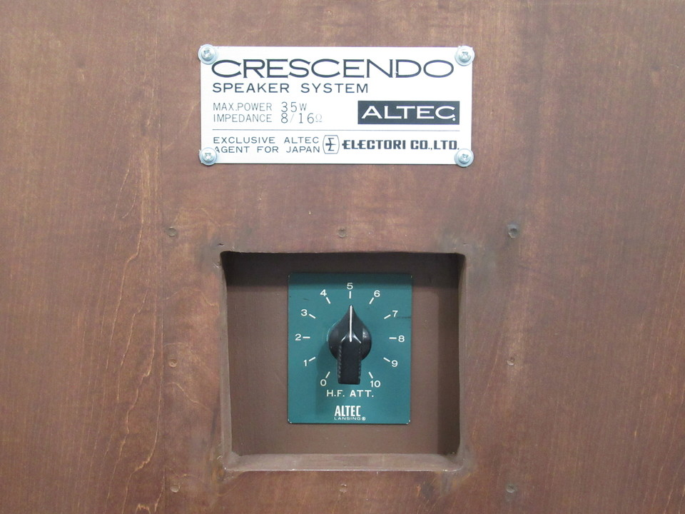 CRESCENDO(604E) ALTEC 画像
