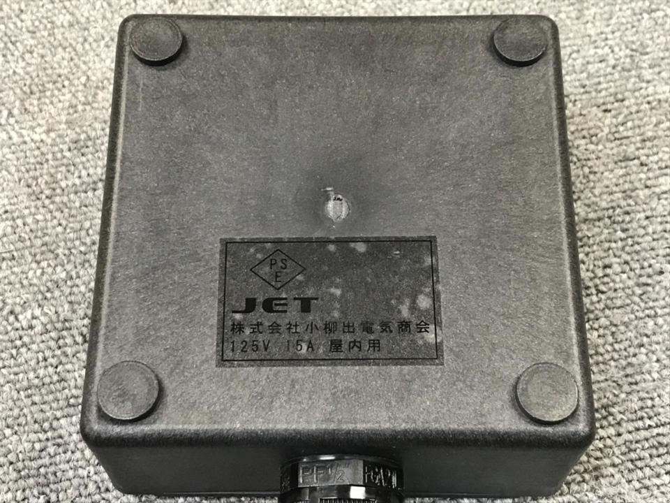 OCB-1EXs OYAIDE 画像