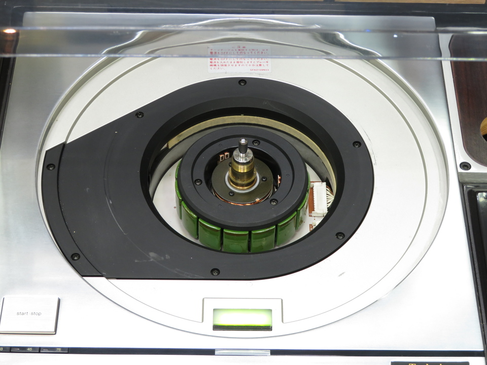 SP-10MK3+SH-10B5 Technics 画像