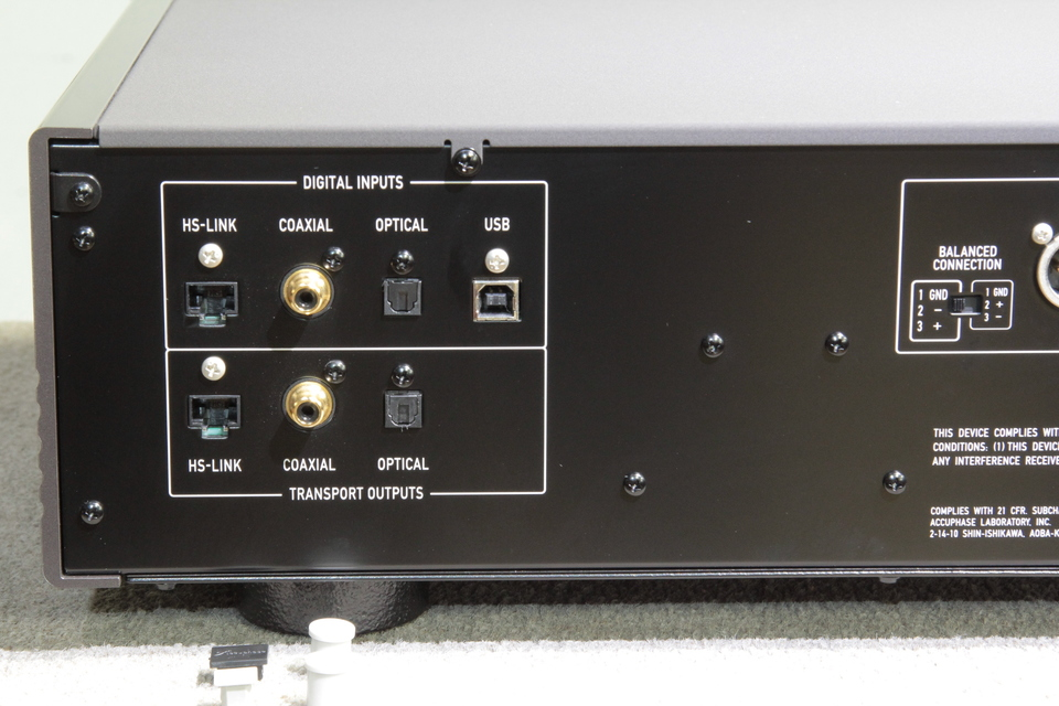 DP-560 Accuphase 画像