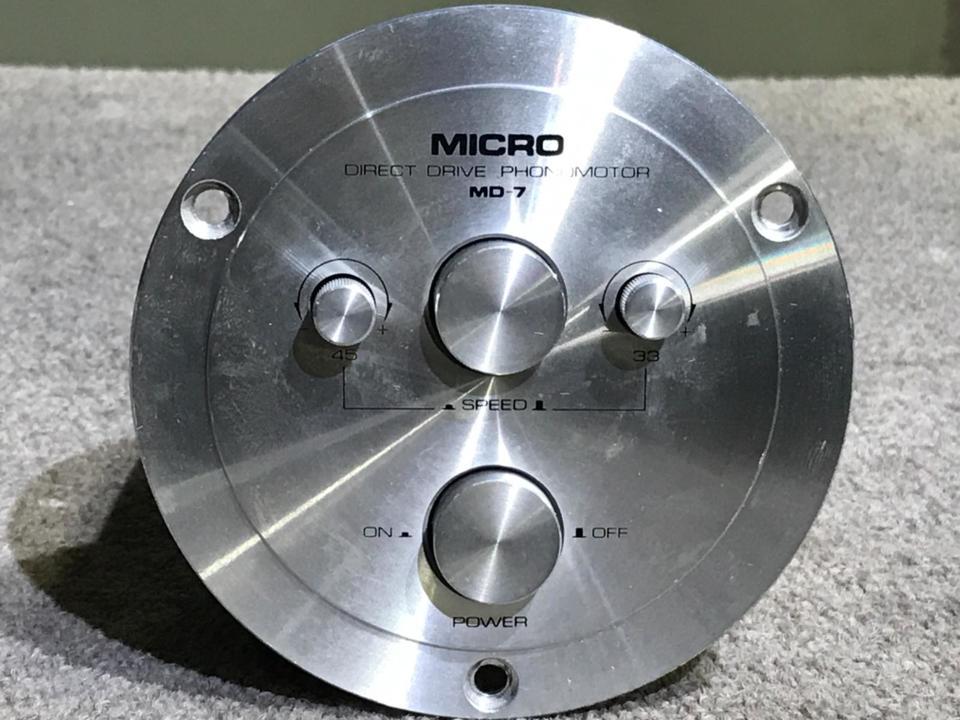 MD-7 MICRO 画像