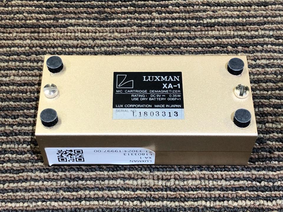 XA-1 LUXMAN 画像
