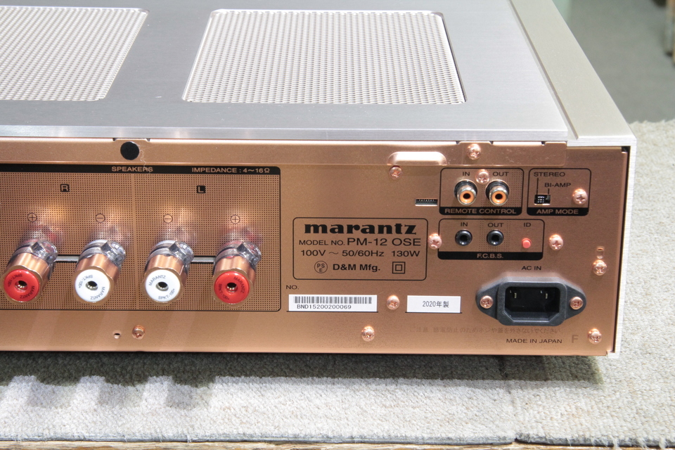 PM-12 OSE marantz 画像