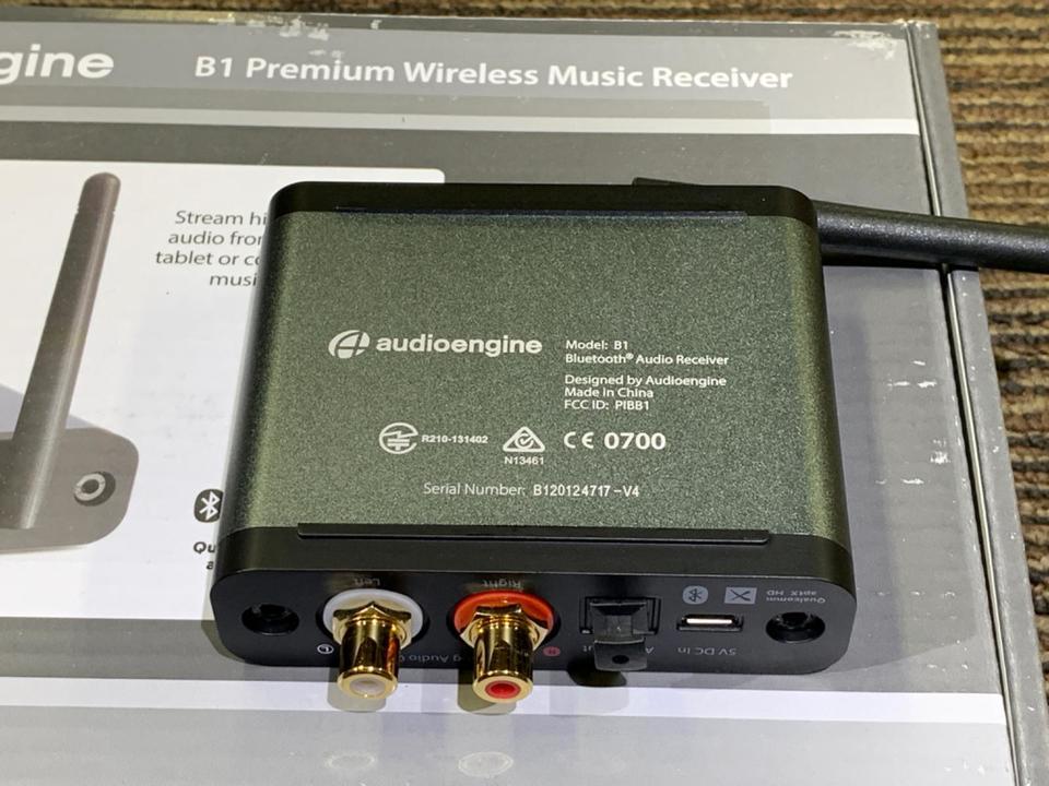 B1 Audio Engine 画像