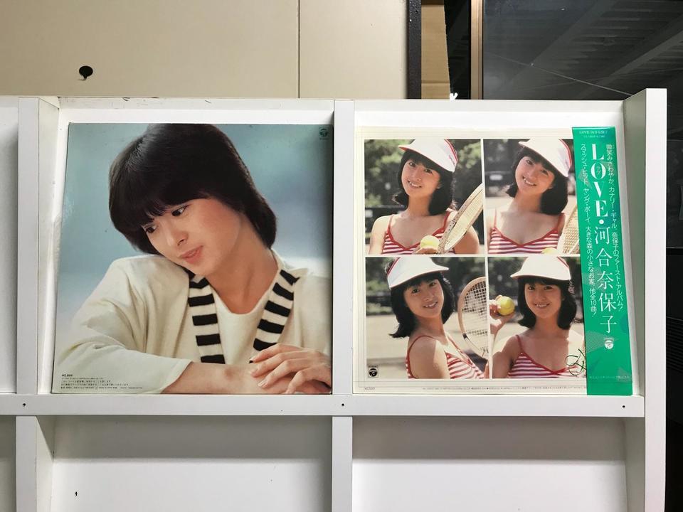 河合奈保子5枚セット  画像
